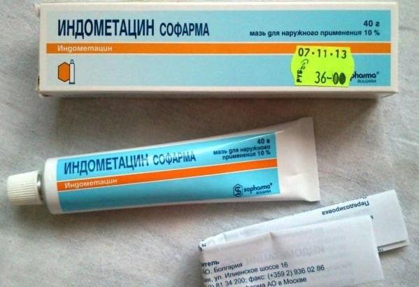 Индометацин Софрама