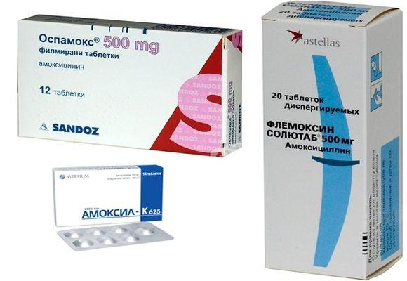 лекарства Оспамокс и Флемоксин