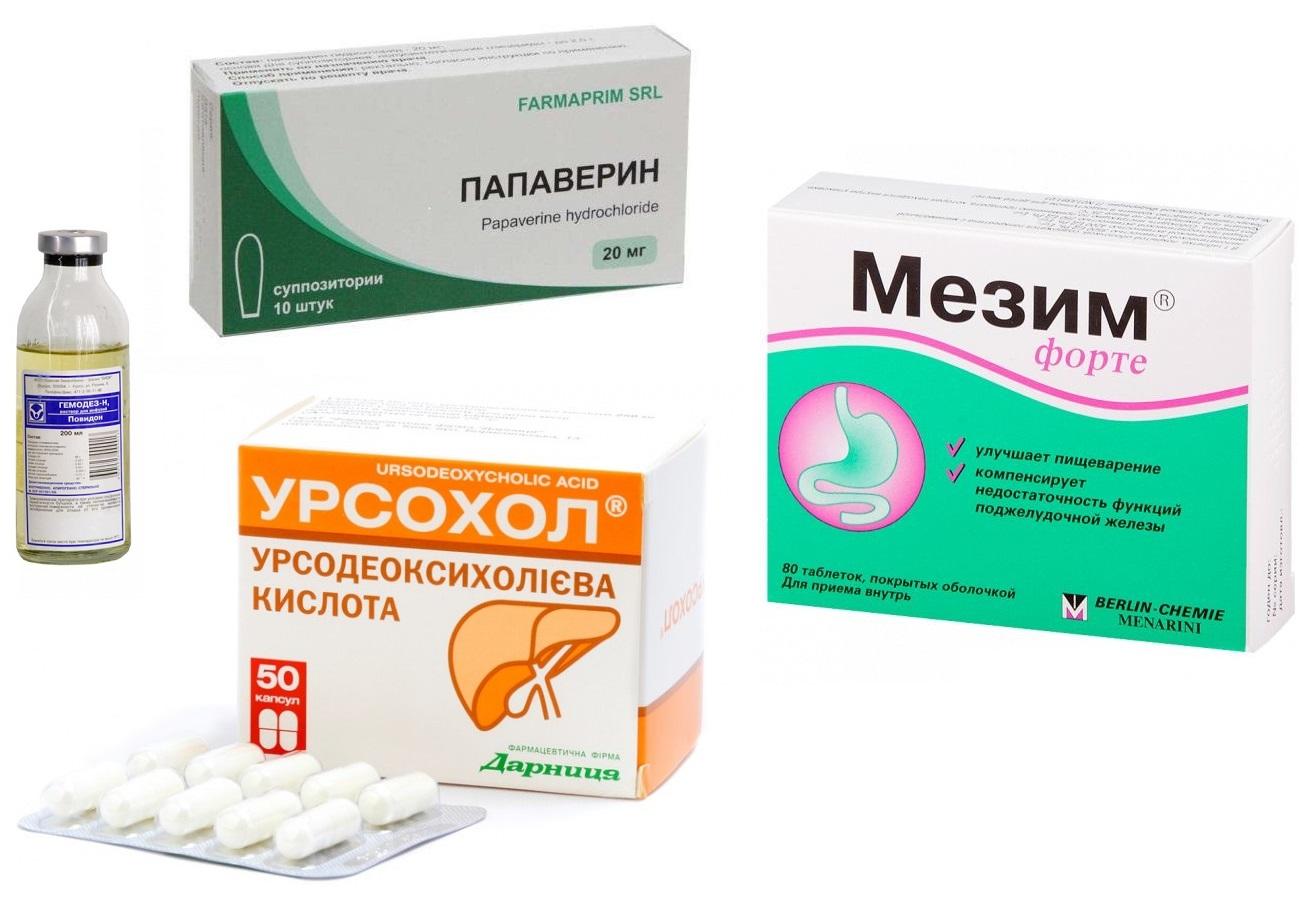 Лечение некалькулезного холецистита