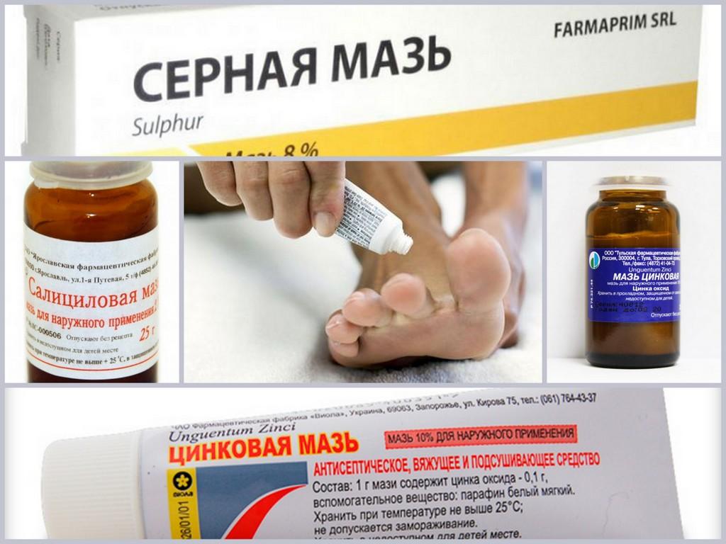 Дешевые противогрибковые препараты