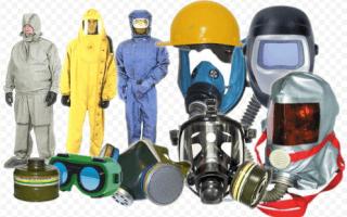 Защита от ядовитых газов
