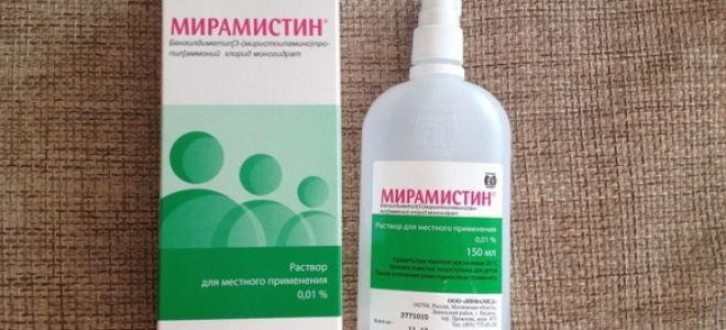 Лечение гайморита Мирамистином: как правильно промывать нос