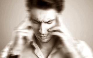 Головокружение утомляемость