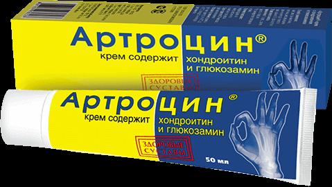 Мазь Артроцин
