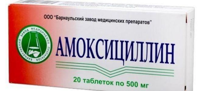 Как принимать Амоксициллин при гайморите у взрослых и детей