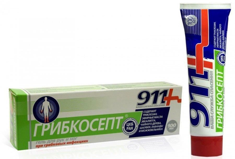 Состав и форма выпуска Грибкосептина 911