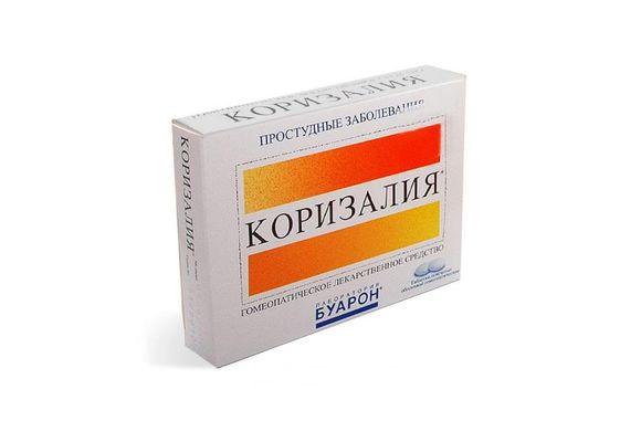 лекарство Коризалия