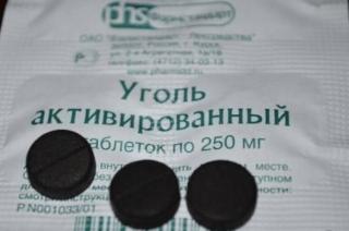 Активированный уголь больному