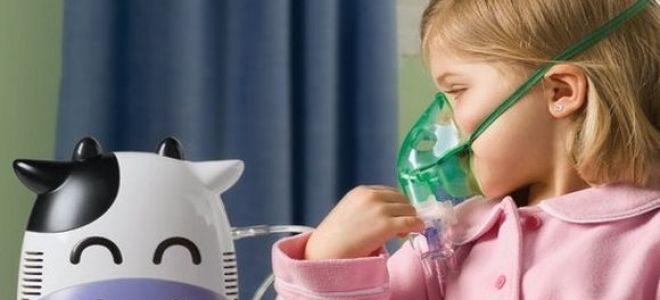 Растворы для ингаляций небулайзером при насморке у взрослых и детей