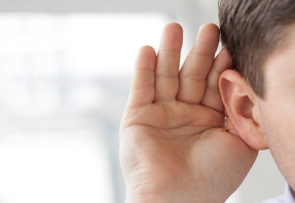 пропал слух