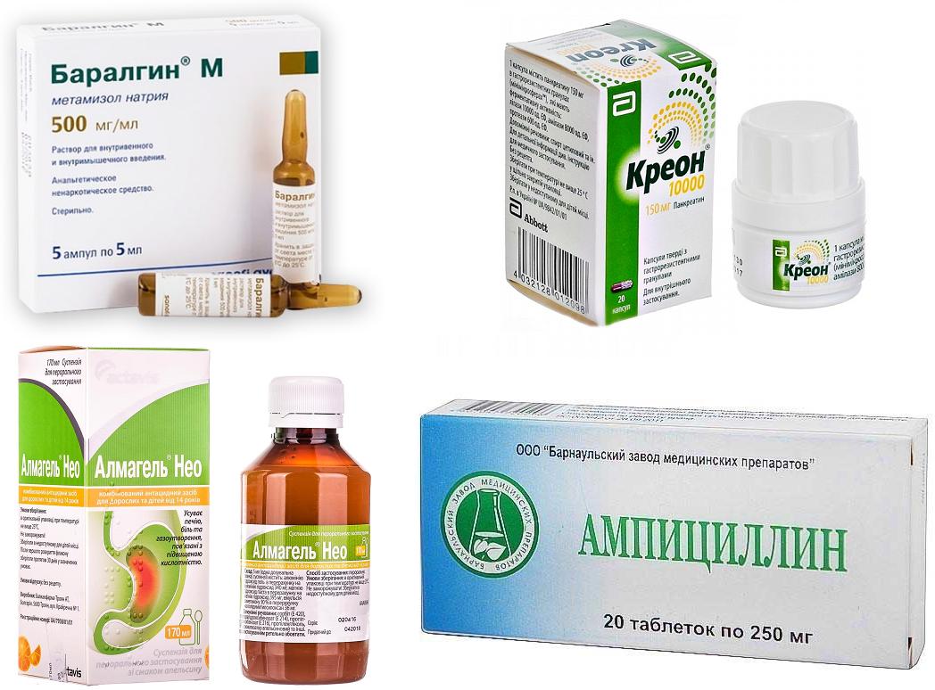 Лекарства для поджелудочной железы и печени
