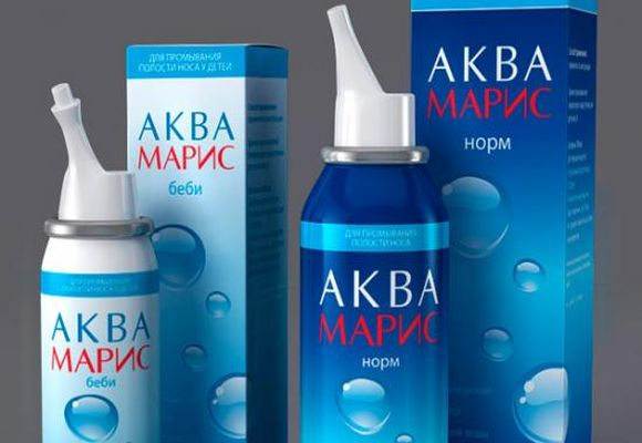 Аква Марис для промывания носа