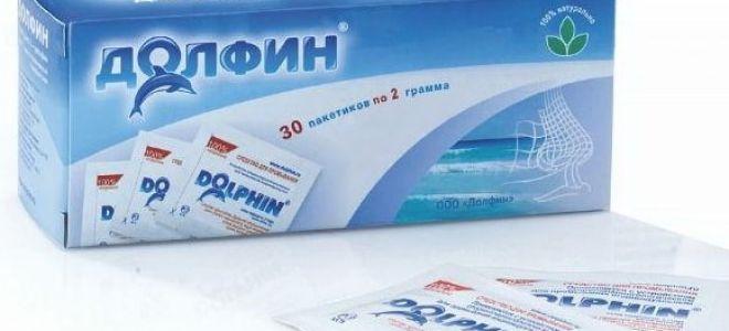 Как правильно промывать нос долфином при гайморите?