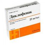 Диклофенак для лечения артрита