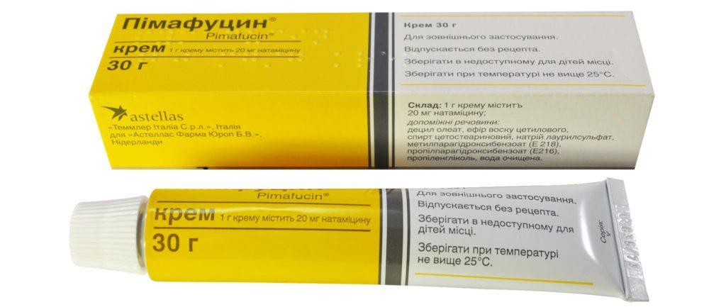 Аналог Натамицина