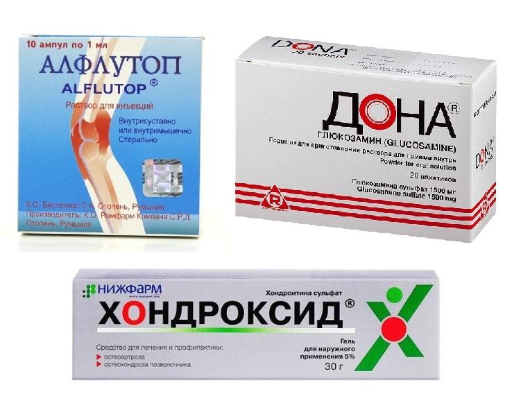 Остеохондроз лечение препараты