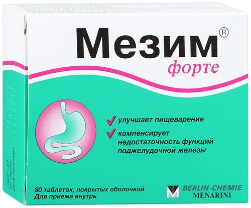 Мезим Форте