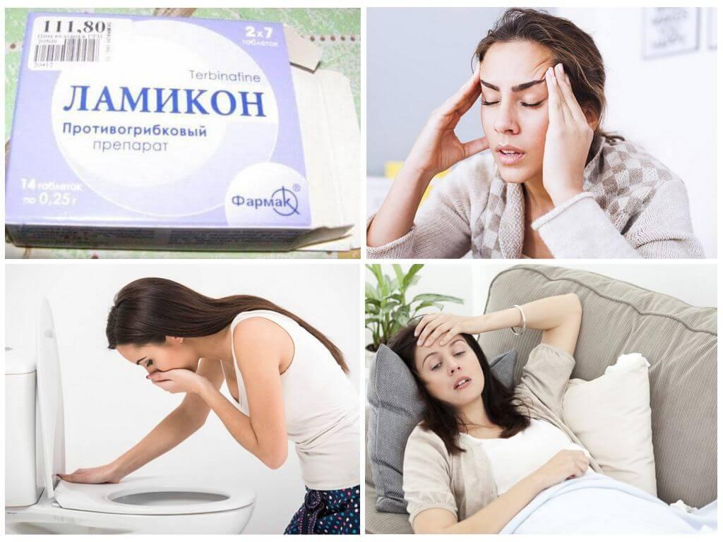Побочные эффекты от препаратов «Ламикон»
