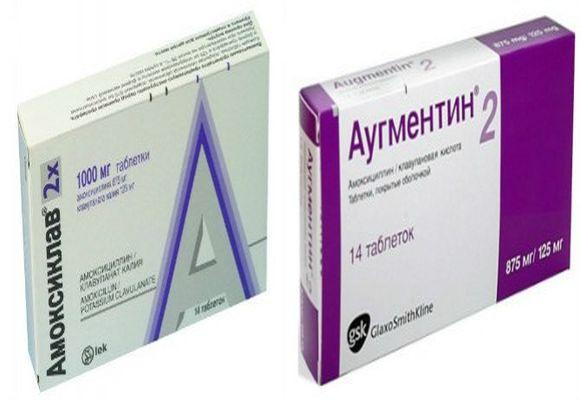 антибиотики Амоксиклав и Аугментин