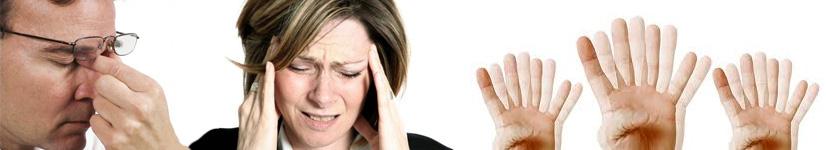 Сирдалуд побочные эффекты