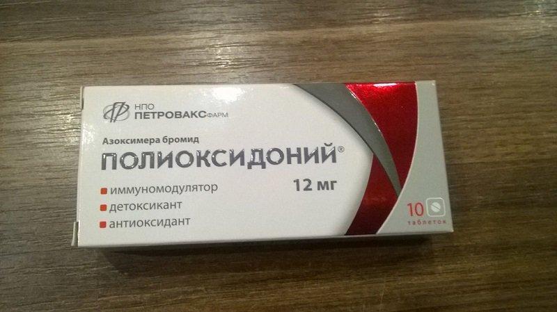 Полиоксидоний при простатите отзывы