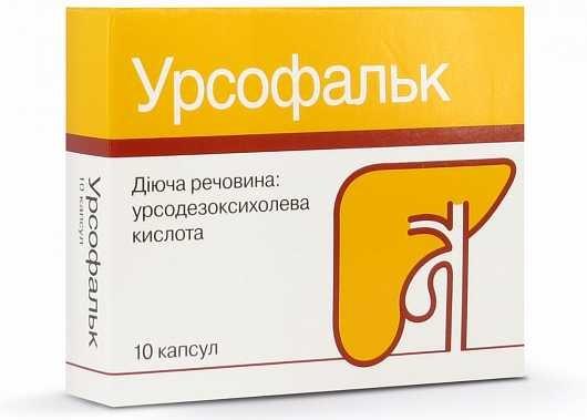 Урсофальк