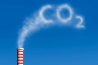 Выхлопы углекислоты