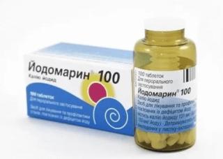 Лекарства с содержанием йода