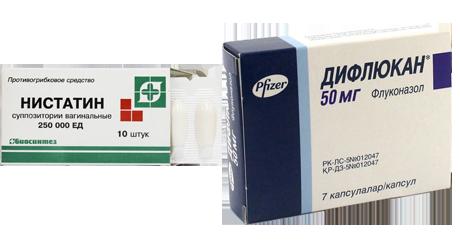 Нистатин и дифлюкан
