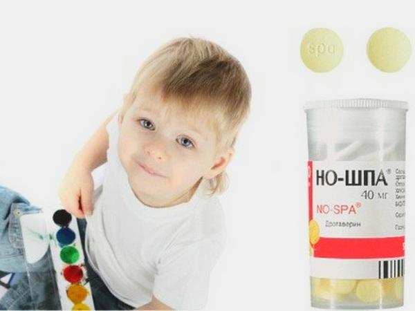 Лечение дискинезии желчевыводящих путей у детей лекарствами
