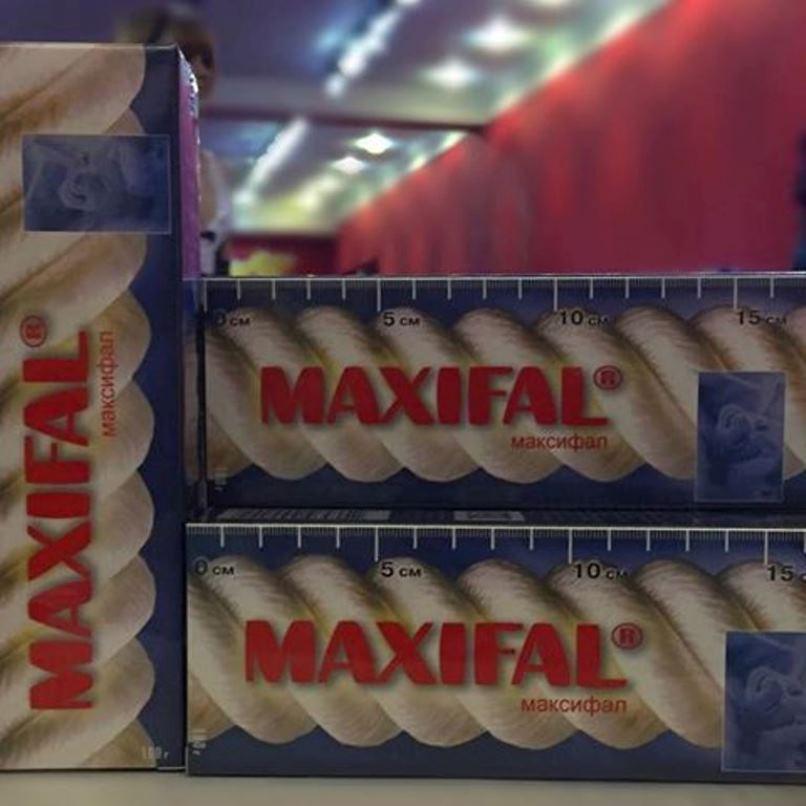 Максифал - это препарат тайского производства, увеличивающий размер полового органа