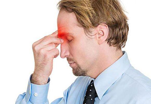 очаг боли в носу