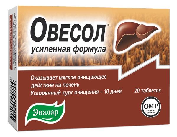 Таблетки Овесол для печени
