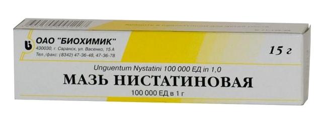 Нистатиновая мазь