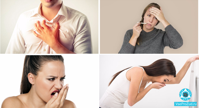 симптомы при болезни печени