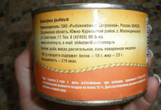 Условий хранения консервов