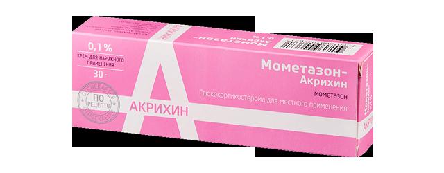 мометазон-акрихин