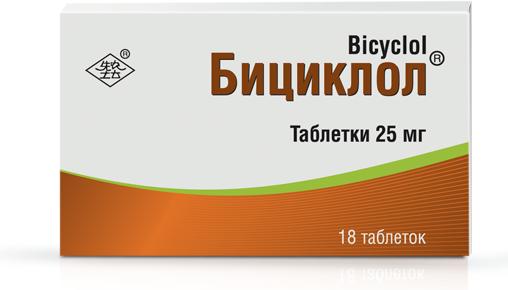 Бициклол