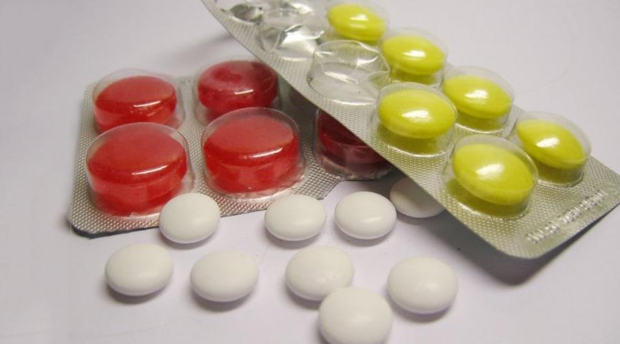 Отравление лекарственными препаратами может быть смертельно опасно