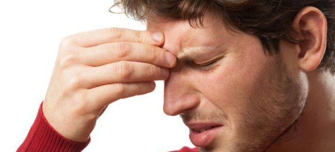 Как делают прокол носа при гайморите?