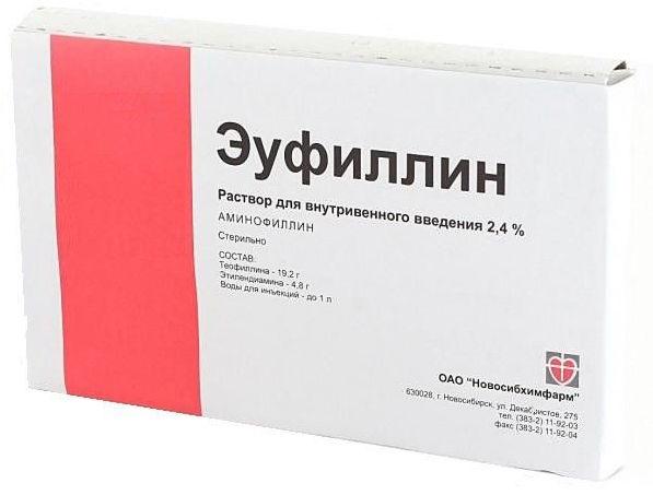 эуфиллин от отеков
