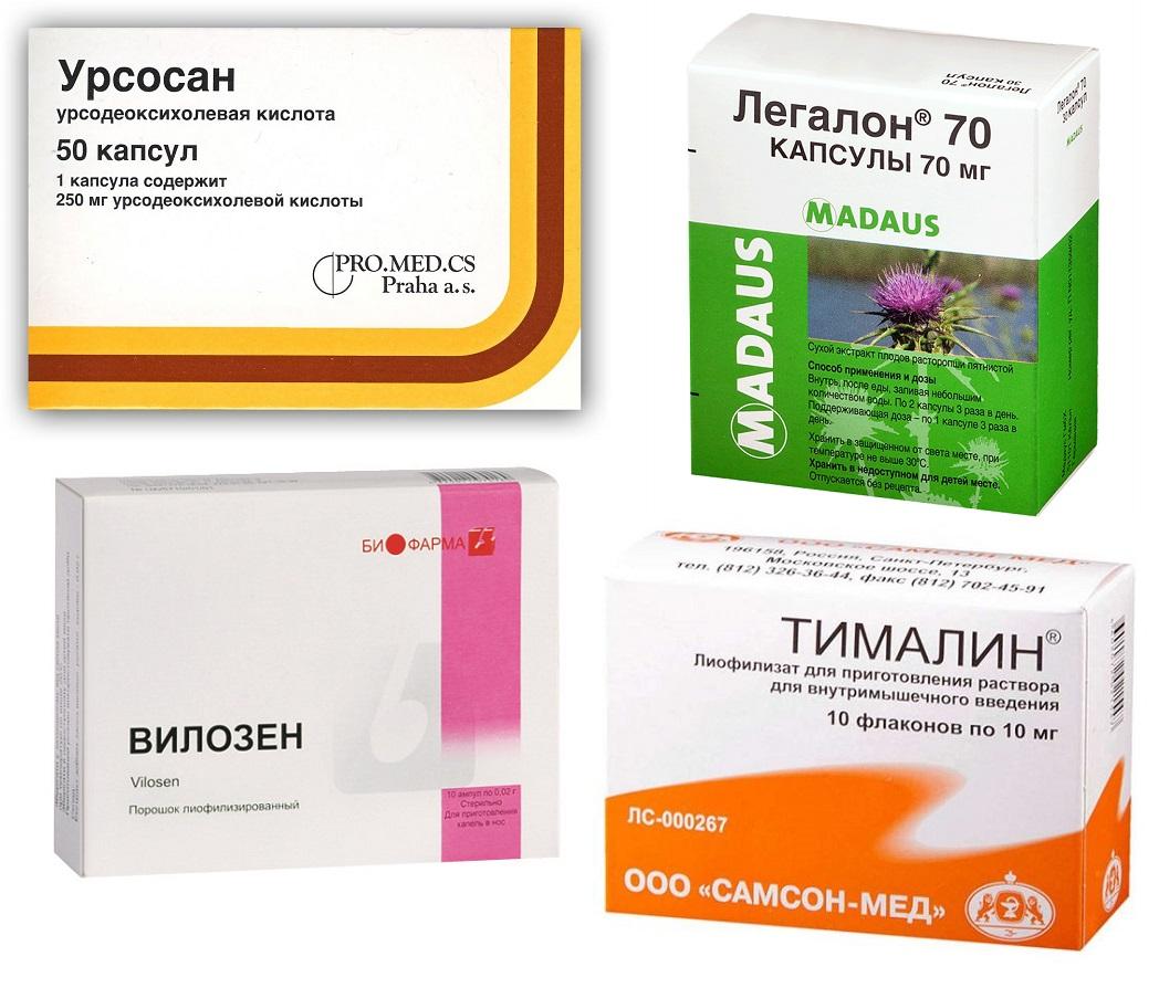 Препараты от гепатита Б