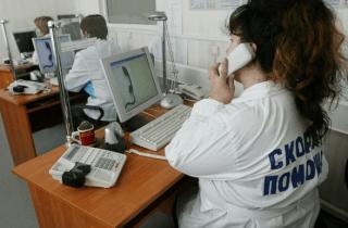 Диспетчер скорой помощи