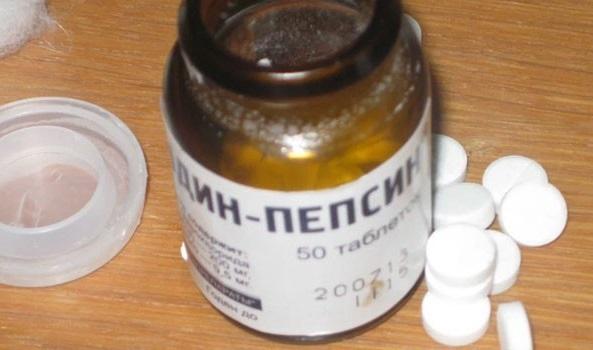 Форма выпуска Ацидин-пепсин