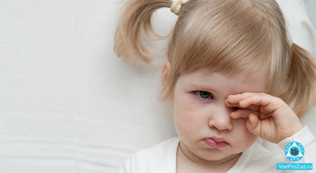 ребенок чешет глазки