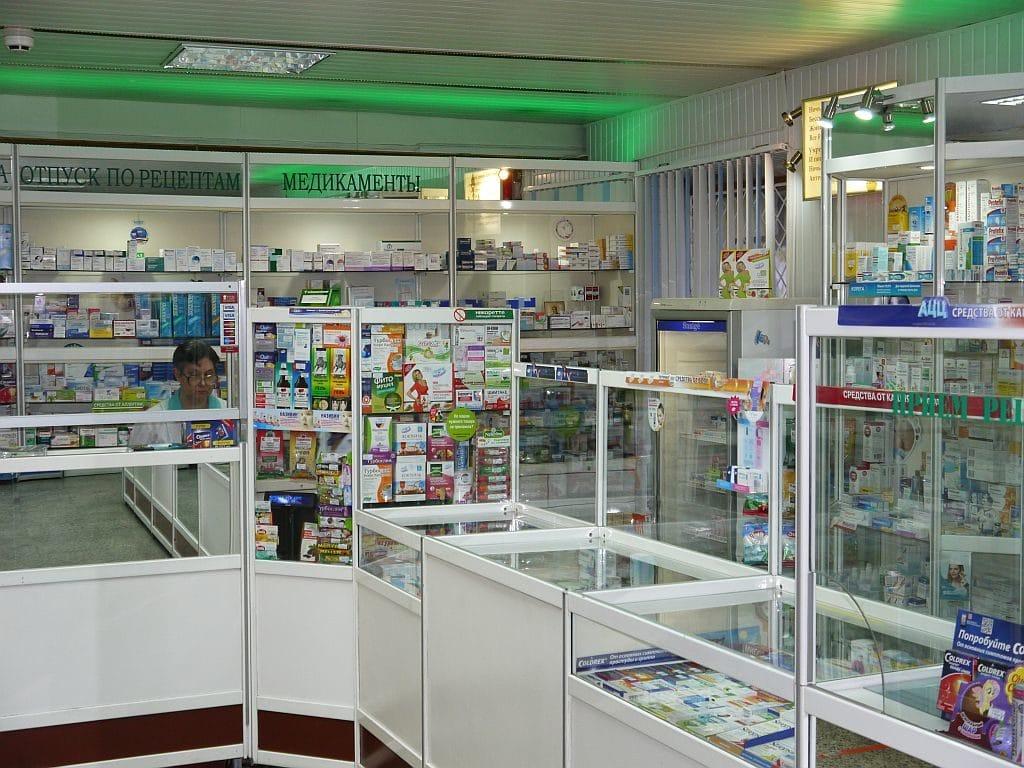 Противогрибковый препарат в аптеке