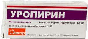 Уропирин