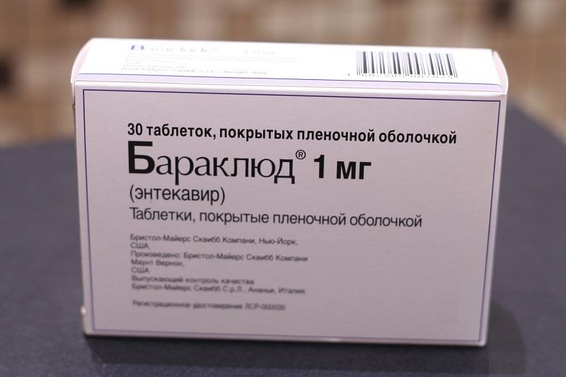 Как проходит лечение Бараклюдом
