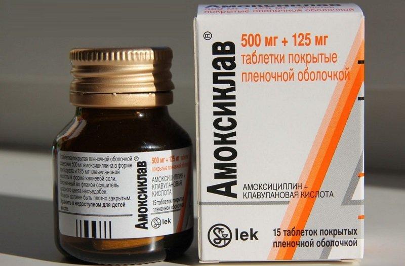 Антибиотик способен бороться со многими видами возбудителей, вызывающих не только простатит, но и другие заболевания организма.