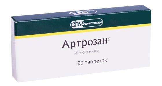 Артозан